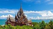 Таиланд с Coral Travel