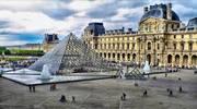 Романтичный город Париж, \