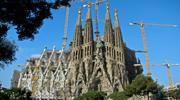 Країна кориди, фламенко і паельї - Іспанія чекає Вас