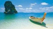 А ВИ МРІЯЛИ ПОБУВАТИ В Таїланді?