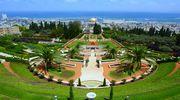 Путешествие на Святую Землю в Еврейский Новый Год - Рош ха Шана!