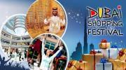 Зимові розпродажі в ОАЕ!!!