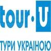 ТзОВ «Тур-Ю»