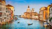 Яскрава Венеція