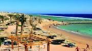 Спекотний Єгипет Harmony Makadi Bay Hotel & Resort 5*