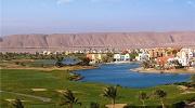 Єгипет, Єль Гуна