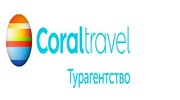 Турагенство Coral Travel