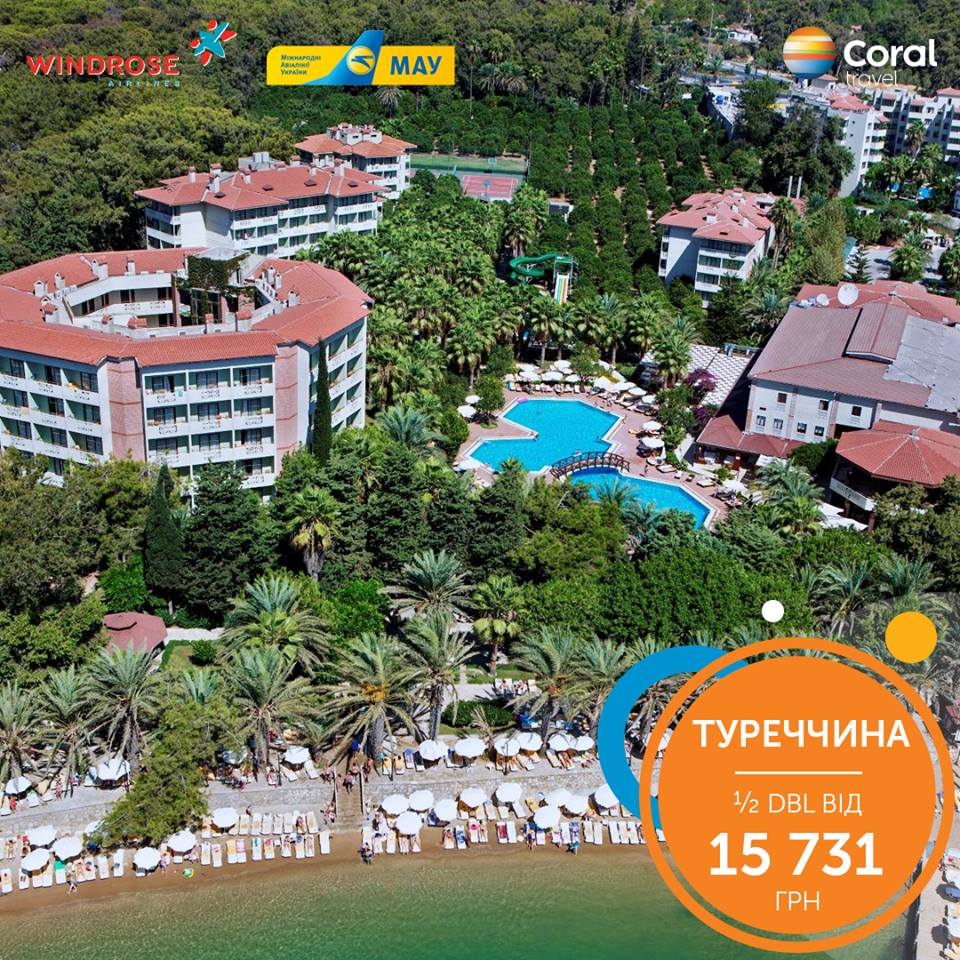 Туреччина, Аланія  Alara Park Hotel 5*