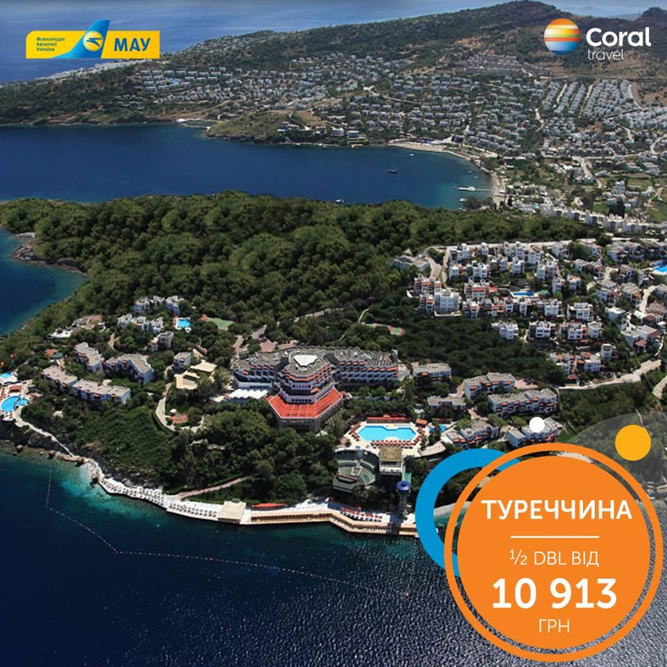 Оксамитовий сезон на Егейському узбережжі Туреччини!  Green Beach Resort 5*