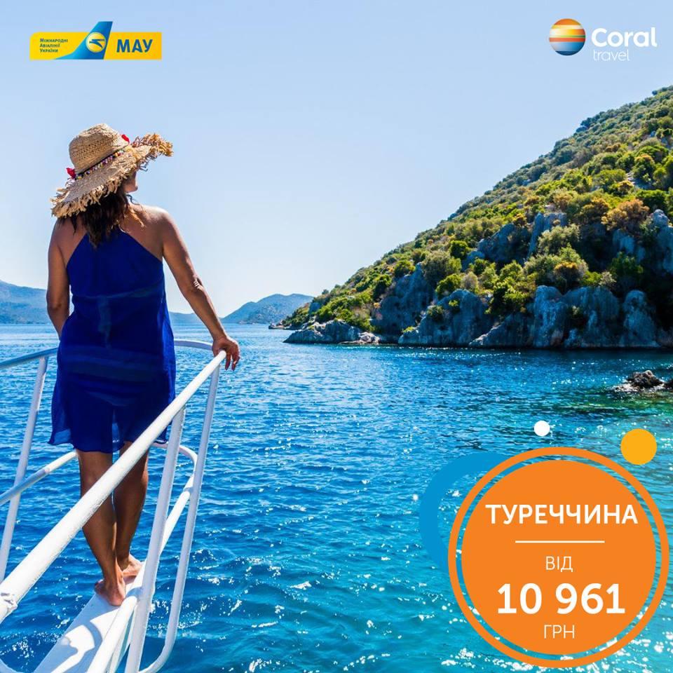 Оксамитовий сезон на Егейському узбережжі Туреччини!