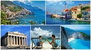 Розкішний відпочинок у Греції
