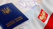Предлагаем оформление полного пакета документов на рабочие визы в Польшу!