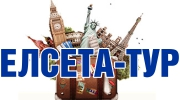 Елсета-Тур