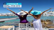 Бюджетна подорож до Греції!