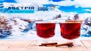 Австрія: зима 2020