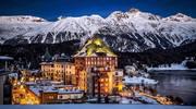 Якщо на Землі є рай, то це Швейцарія!
