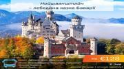 Нойшванштайн – лебедина казка Баварії
