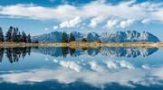 Райский уголок древней Австрии