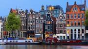 Голландский экспресс