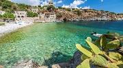 Греція запрошує на відпочинок!