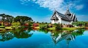 Таїланд: раннє бронювання!
