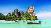 Весь Таїланд