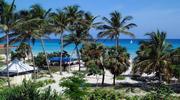 Моя прекрасна Куба