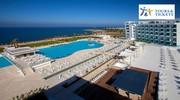 Кіпр, Пафос