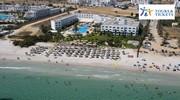Туніс, Махдія
