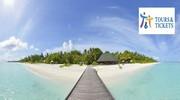 Мальдіви, Арі Атол