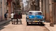КУБА. Havana на 11.08.2014