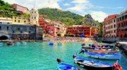 Тури по італії