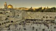 Комбінований тур - Ізраїль і Йорданія