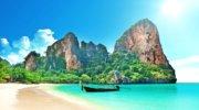 Відкриття Таїланду