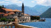 Черногория-жемчужина Адриатики