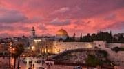 Доступний Ізраїль