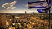 Тур в Израиль на Пасху 2018