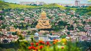 Тбилиси из Киева!