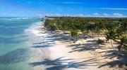 Будьте осторожны с Доминиканой - вы в нее влюбитесь!