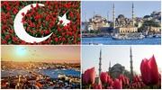 Турция: Прекрасный век