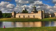 Релакс-тур в Румунію: масив Рареу + СПА