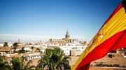 Найкраща іспанська відпустка вже чекає на вас!