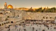 Слідами Старого та Нового Завітів