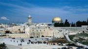 Весь Ізраїль в одному турі ...