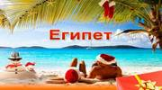 Зустрічай Новий рік на морі.Дорогі готелі за низькими цінами!