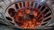 Церемонія виносу Благодатного вогню в Єрусалимі