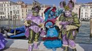 Спецпропозиція! Венеціанський карнавал!