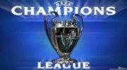 Кубок Ліги Чемпіонів!  Реал-Шахтар! Гра в Мадриді!