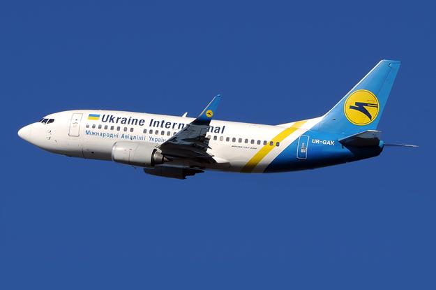 Билеты на самолет чартерные рейсы в египет акция на авиабилеты в москву на октябрь 2008г из ташкента
