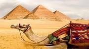 Єгипет, від 2600грн.!!!